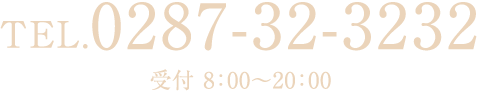 0287-32-3232