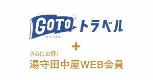 GoTo3